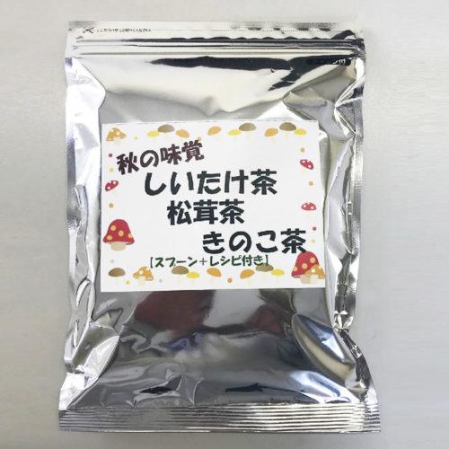 akinomikaku