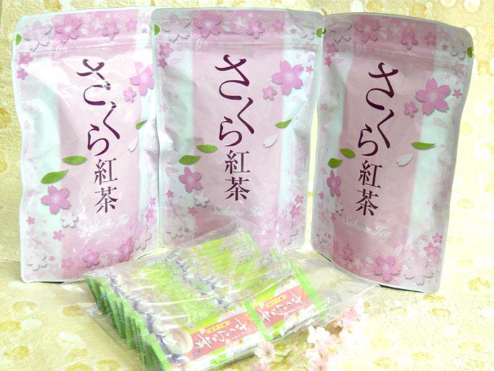 sakurasakura1500